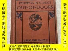二手書博民逛書店pathways罕見in science out-of-doorsY254602