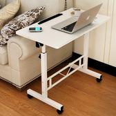 電腦桌 床上書桌電腦做桌大學生簡易寫字桌宿舍懶人桌臥室簡約床邊小桌子T