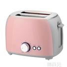 麵包機 多士爐烤面包機家用早餐吐司機 2片烤好自動彈1-6檔焦色可做禮品 MKS韓菲兒