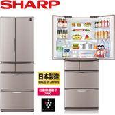 SHARP夏普【SJ-XF47BT-T】465L日本製除菌離子六門對開冰箱(晶燦棕)
