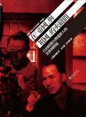 在「帝國」與「祖國」的夾縫間:日治時期台灣電影人的交涉與跨境