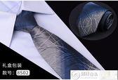 領帶 黑色領帶男 正裝商務8CM 藍色條紋男領帶  新郎結婚紫色刺繡花紋  居優佳品