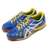 Asics 桌球鞋 Attack Hyperbeat SP 3 藍 白 膠底設計 運動鞋 男鞋 女鞋【PUMP306】 1073A004401