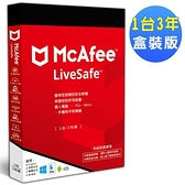McAfee LiveSafe 2021 無限1台/ 3年 中文盒裝版
