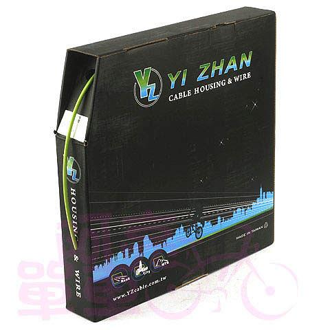 YI ZHAN 煞車線外管,外徑5mm(100cm)黃綠色《A80-001-N》
