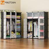 簡易衣櫃布衣櫃組裝鋼架單人兒童儲物收納櫃子塑料簡約現代經濟型jy中秋禮品推薦哪裡買