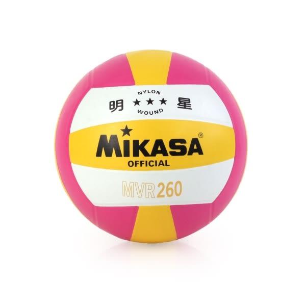 MIKASA 彩膠排球 MVR260(5號球 免運≡排汗專家≡