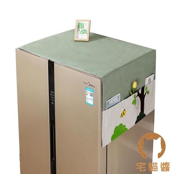 冰箱蓋布雙單開門加厚北歐滾筒洗衣機防塵罩套【宅貓醬】