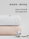 三利家用浴巾三件套吸水速干大毛巾裹巾 錢夫人