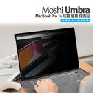 Moshi Umbra MacBook Pro 16 防窺 螢幕 保護貼