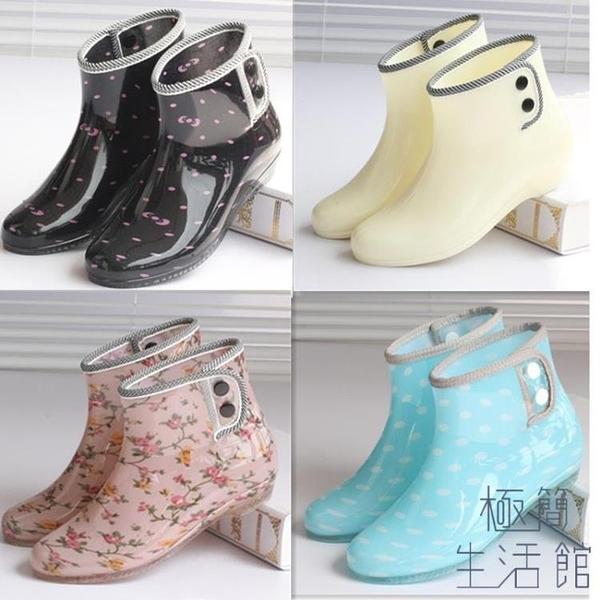 春夏套鞋輕便女防水女塑料韓國靴子單層短靴【極簡生活】
