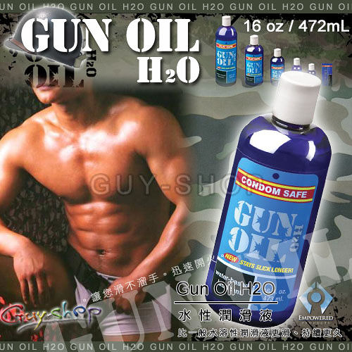 【472ml】美國原裝進口 GUN OIL H2O Water Based Lube 水性潤滑液