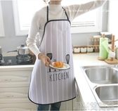 韓版可愛廚房圍裙 簡約時尚防水防油防污成人無袖系帶 簡而美