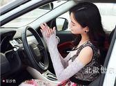 夏季女士開車長款防曬手套 夏天防紫外線遮陽蕾絲手臂套袖套 半指限時大優惠!