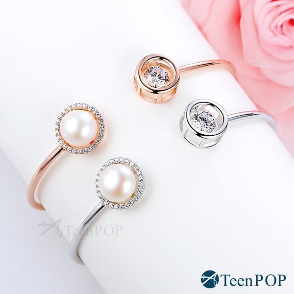 925純銀手環 ATeenPOP 圓潤珍珠 跳舞石手環 天然珍珠 情人節禮物
