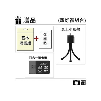【32G超值全配】SONY DSC HX90V  WIFI 30倍變焦公司貨