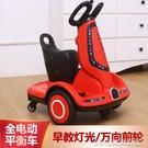 新款兒童電動車平衡車寶寶轉轉車小孩玩具車四輪遙控可坐人摩托車 大宅女韓國館YJT