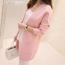 櫻雅爾春裝中長版開衫女裝針織外套寬鬆 「繽紛創意家居」