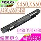 ASUS 電池(保固最久)-華碩 F450,F550,F552,F552C,F552CL,F552E,F552EA,F552EP,F552VL,A41-X550,A41-X550A