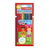 STABILO 德國 思筆樂 color 炫彩樂色鉛筆 12色組 / 盒 1912/77-11