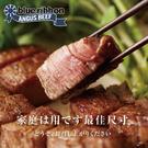 【9元銅板商品】特選美國藍帶嫩肩牛排1片組(150公克/1片)