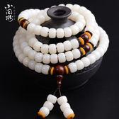 白玉菩提根108顆佛珠手串手鏈項鏈藏式男女金剛星月菩提9mm