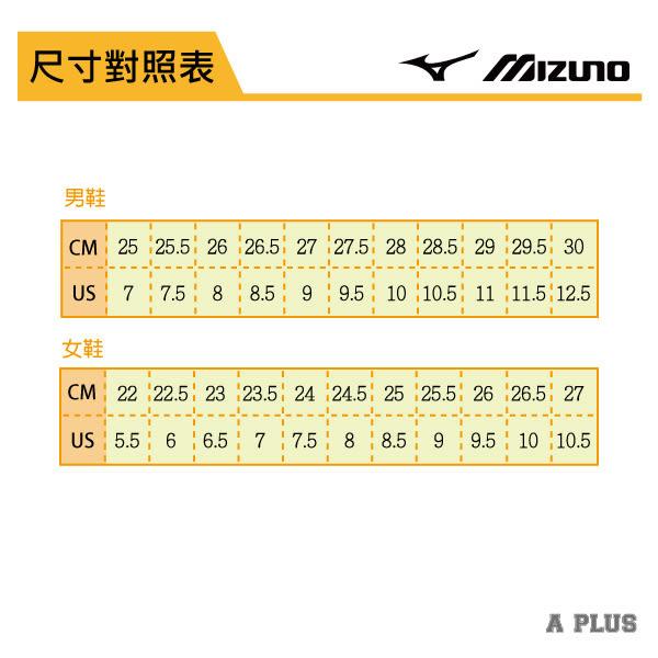 MIZUNO 女 SONIC 女路跑鞋 美津濃 慢跑鞋- J1GD173448