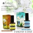TOKYO STAR花系列 指緣油 軟化劑 15ml 穗花山奈 滋潤 防倒刺 防乾裂 修護 NailsMall