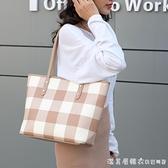 托特包女大容量2020冬季新款大學生手提包格子通勤包包簡約推特包 美眉新品