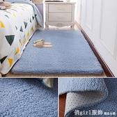 臥室床邊地毯客廳茶幾沙發毯房間滿鋪可愛ins 公主灰色榻榻米地墊元旦狂歡購YTL