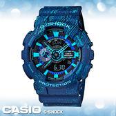 CASIO 卡西歐手錶專賣店 G-SHOCK GA-110TX-2A 男錶 雙顯錶 橡膠錶帶 耐衝擊構造防水200米 LED照明