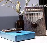 卡巴林卡林巴拇指琴馬淋巴琴初學者琴17音不用學就會的手指樂器  交換禮物熱賣