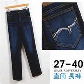 牛仔褲 台灣製藍刷白中直筒褲→有彈性.27~40腰【151011-106】牛仔大學(M~5L)