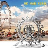 3D金屬拼圖建筑模型摩天輪可轉動拼裝玩具  hh2208『夢幻家居』