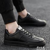 廚師鞋防滑防水防油廚房冬季鞋子男士黑色休閒皮鞋職業上班工作鞋 伊莎gz