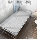 尾牙鉅惠折叠床 耐維木板床硬板簡易折疊床單人床午休床午睡床出租房鐵架陪護家用YYP 卡菲婭