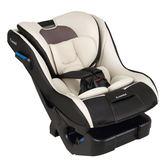 Combi康貝 - New Prim Long S 0-7歲汽車安全座椅 哥德灰