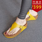 女拖鞋 輕量時尚厚底夾腳拖鞋 CD-01...