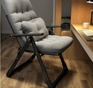 電腦椅 電腦椅子座椅懶人椅寢室凳子宿舍電...