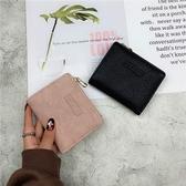 一件79折免運 小錢包女新款正韓簡約折疊短款錢夾時尚百搭超薄零錢包卡包潮