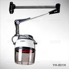 台灣紳芳   YH-801H微電腦護髮吹風機(吊式)[56003]美髮開業儀器設備
