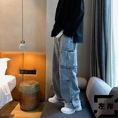 闊腿牛仔褲男直筒寬鬆工裝九分褲春秋季長褲【左岸男裝】