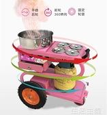 棉花糖機 棉花糖機擺攤用全自動花式煤氣燃氣商用推車式電動新款棉花糖機器 MKS生活主義