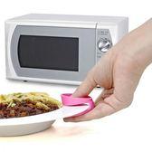 日本sanada粉紅豬隔熱止滑取盤夾-3入裝