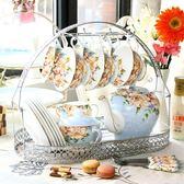 歐式茶具咖啡杯下午茶茶具套裝 咖啡具骨瓷英式杯碟家用茶壺結婚WY
