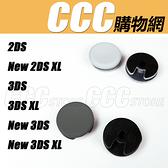 3DS LL 香菇頭 蘑菇頭 淺灰色 - 3DS LL XL 滑控鈕 3DSLL 類比 搖桿帽