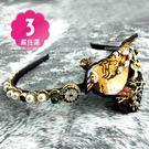 中國風刺繡珍珠金色花髮箍-單入[54868]