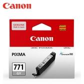 Canon 佳能 CLI-771GY 原廠灰色墨水匣