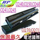 COMPAQ 電池(超長效)-康柏 電池-PRESARIO CQ40,CQ41,CQ45,CQ50 CQ60,CQ61,CQ70,EV06047,HSTNN-CB72