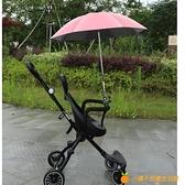 遮陽傘溜娃神器傘雨傘防曬紫外線通用兒童手推車寶寶三輪蓬【小橘子】